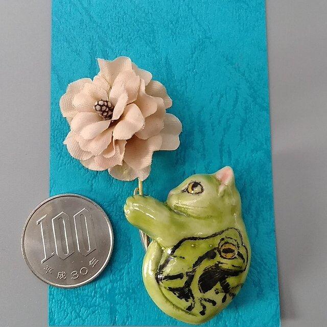 ねこさーじゅ 雨蛙模様の画像1枚目