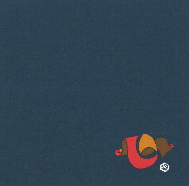 風呂敷 ふろしき ハンカチーフ 芹沢銈介 心の字文 紺 綿100% 42cm×42cmの画像1枚目