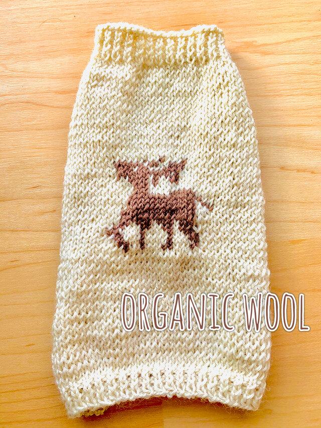 [オーガニックウール・秋冬] 鹿のセーター(小型犬用・胴回り40)【オーダー可】の画像1枚目