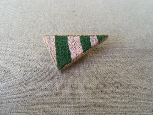 刺繍ブローチ とんがり(ストライプ)の画像1枚目