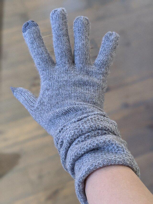 カシミヤの肘まであったか手袋の画像1枚目