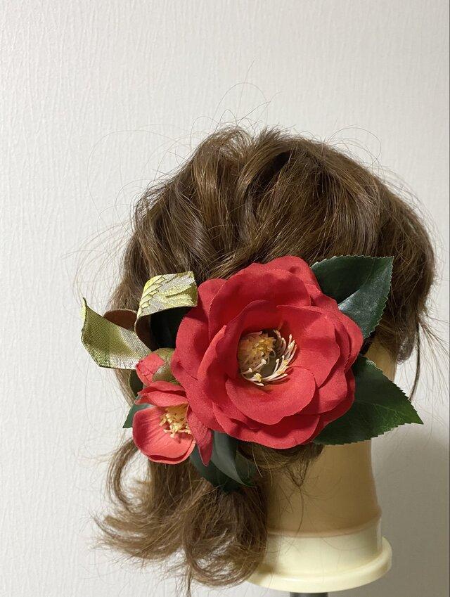 西陣織リボンと椿の髪飾り◆椿姫◆【造花】ウェディング・成人式などの着物に!の画像1枚目