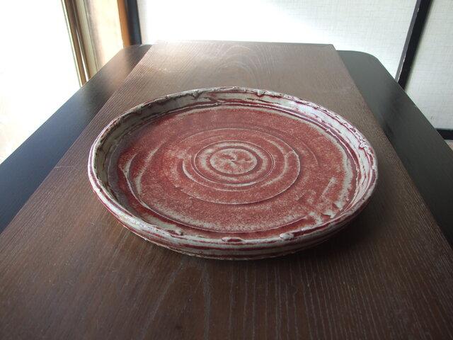 zao red 大皿  口径 約31センチの画像1枚目