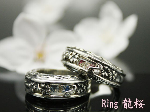 PX-G Silver Ring  龍桜の画像1枚目