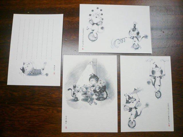 ポストカード『ははこねこ-毛糸ねこ編』4枚入の画像1枚目