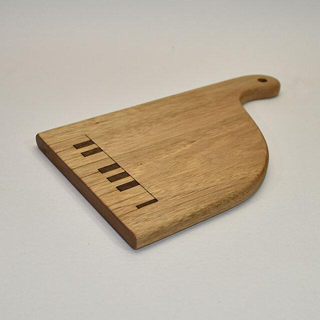 カッティングボードSサイズ ピアノ型 クルミ材の画像1枚目