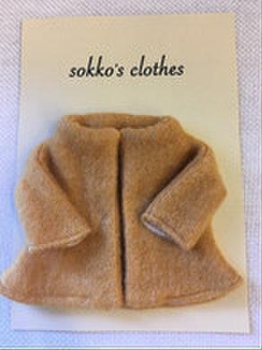 sokko's Coat  からし色のニットコートの画像1枚目