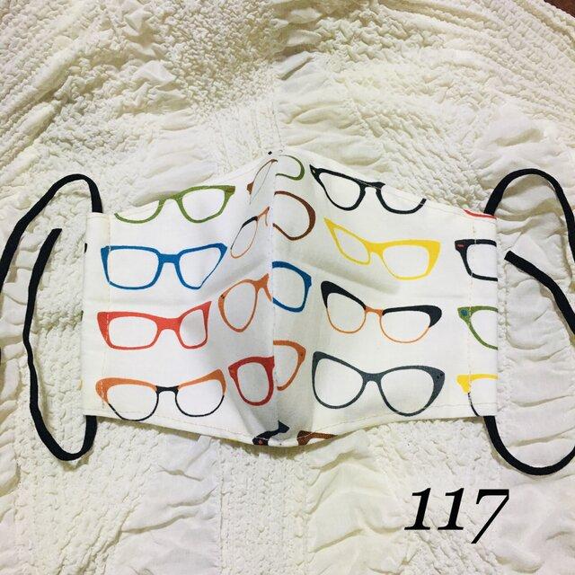 布マスク117 綿×ダブルガーゼの画像1枚目