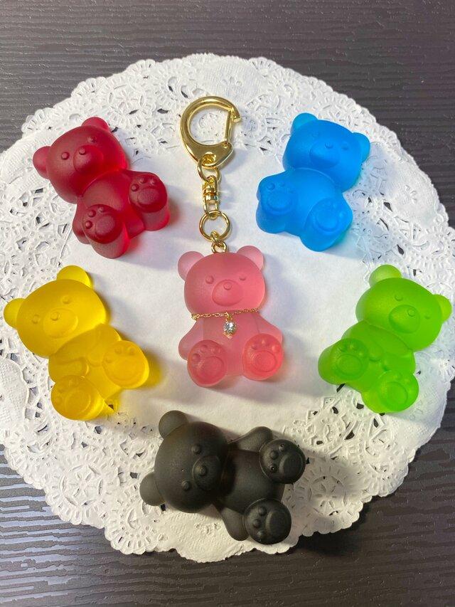 選べる6カラー☆bigくまグミキーホルダーの画像1枚目