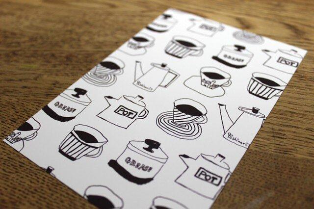 coffee breakの画像1枚目