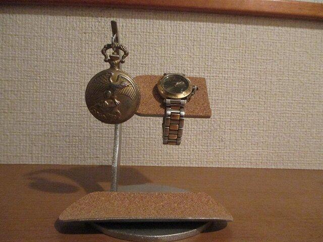 腕時計&懐中時計スタンド2の画像1枚目