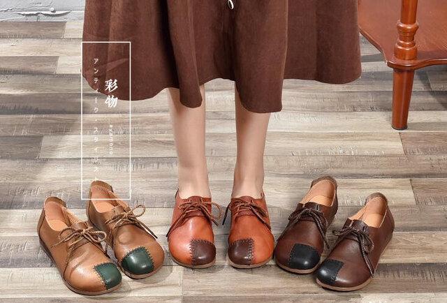 【受注製作】ぺたんこ丸トウ パッチワーク 手製裁縫牛革レザーパンプス 靴 2色展開 DH38の画像1枚目