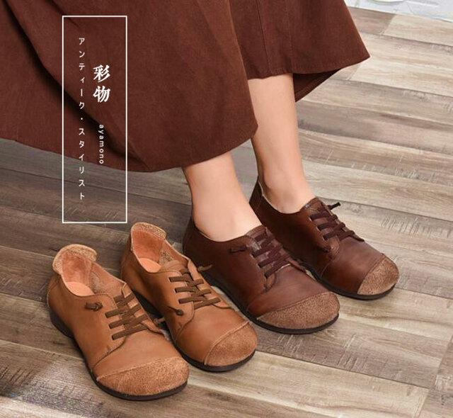 【受注製作】ぺたんこ丸トウ スエードワンポイント 手製裁縫牛革レザーパンプス 靴 2色展開 SD83の画像1枚目