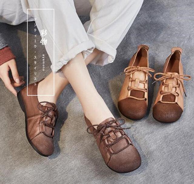 【受注製作】ぺたんこ丸トウ 紐結び 手製裁縫牛革レザーパンプス 靴 2色展開 GE392の画像1枚目