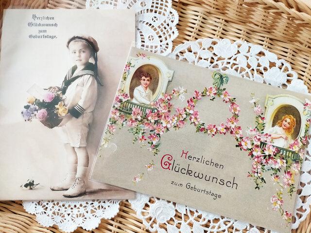 ドイツ製ポストカード【Germay】2枚セット(セーラーカラーの少年/窓辺の二人)の画像1枚目