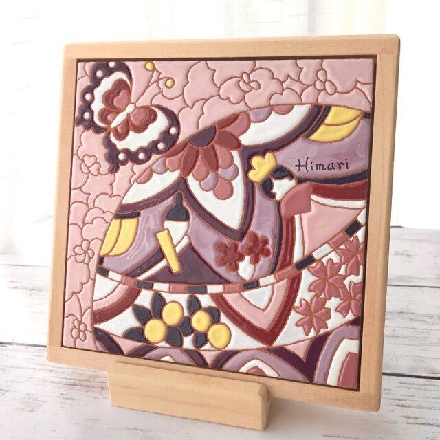 【受注生産品】〈お名前入り〉スペインタイルのお雛飾りの画像1枚目