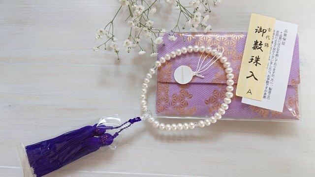 淡水パール7-7.5mm念珠(正絹紫色房)の画像1枚目