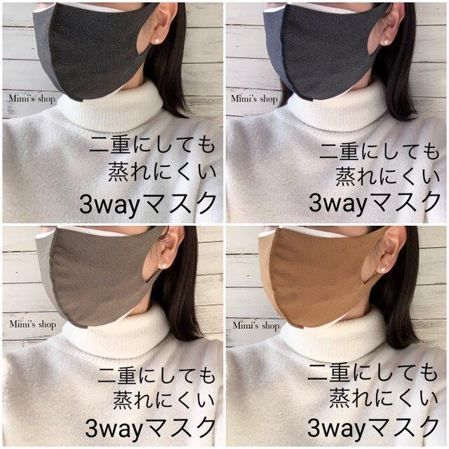 ☆送料無料☆水着マスク くすみカラー セット グレー ブルー グリーン ブラウン 男女兼用 速乾 オールシーズンの画像1枚目