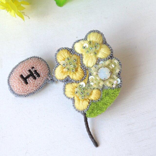 ぷっくりした小さなお花のミモザ、オートクチュール刺繍のブローチ『ルシル』の画像1枚目