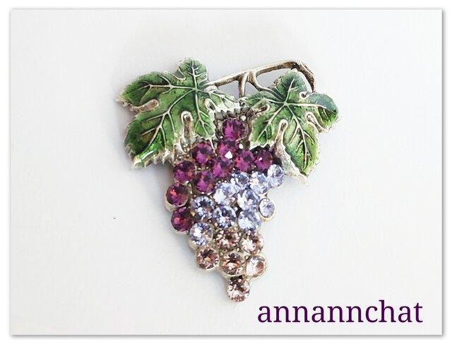 【葡萄 エナメル・スワロフスキー ブローチ】 紫 アメジスト ローズの画像1枚目
