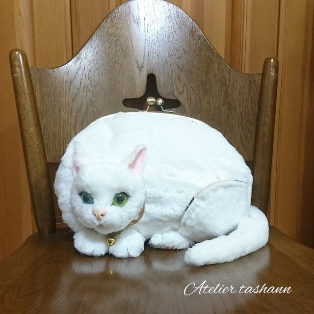 リアルねこバッグ✿ずっと一緒ルダー✿白猫の画像1枚目