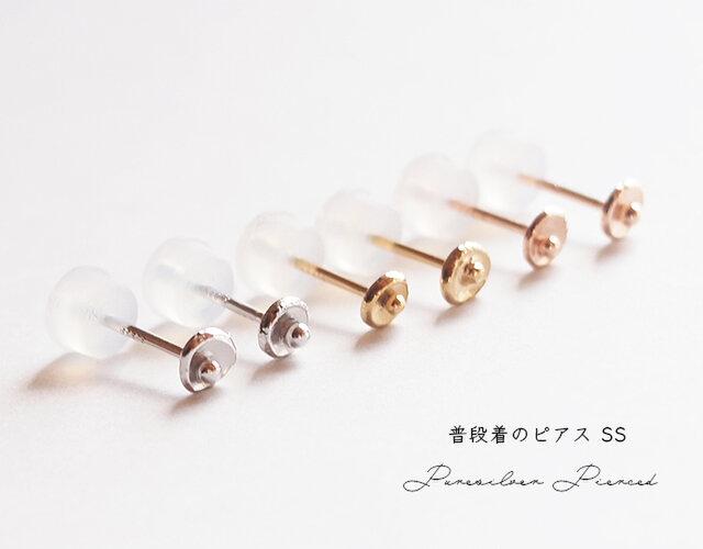 普段着の小さなピアス 露 - tsuyu - SS PURE SILVER(純銀)の画像1枚目