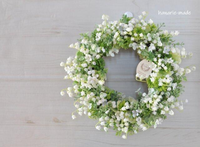 花を摘んで すずらん:リース 白 グリーン ナチュラル ミュゲの画像1枚目
