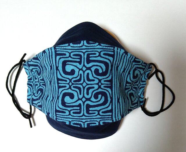 アイヌ文様のダイヤモンド形状マスク(青系×紺)の画像1枚目