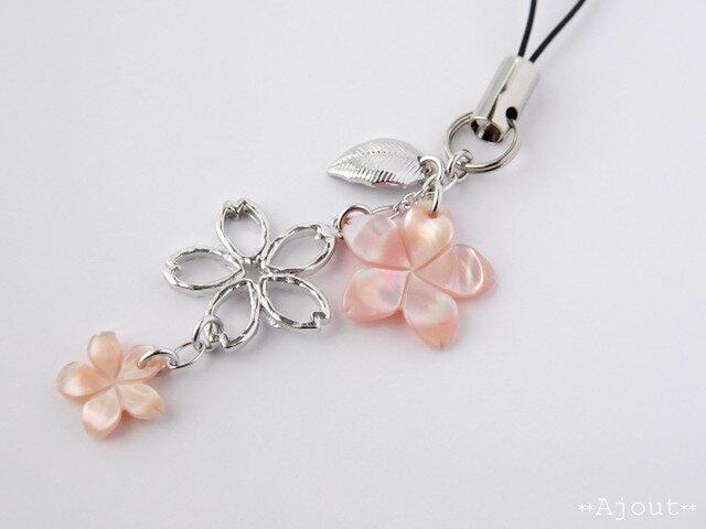 ピンクシェルの桜ストラップ《MA-81》の画像1枚目
