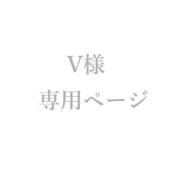 V様専用ページ  プラチナ900  フープピアス+チャーム改作代の画像1枚目