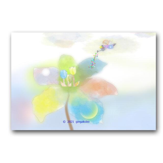 「キミのやさしさにちょっとウトウトと」春 花 ほっこり癒しのイラストポストカード2枚組 No.1307の画像1枚目