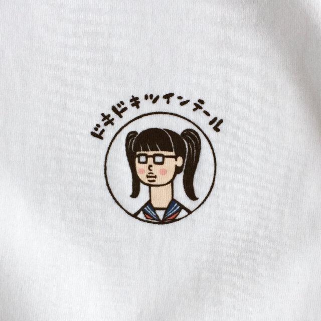 ドキドキツインテール【 Tシャツ 】の画像1枚目