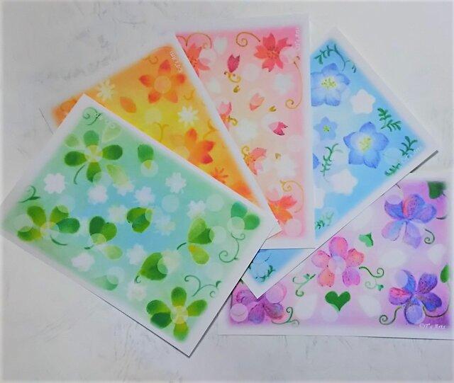 ポストカード5枚セット クローバーと花のイラスト パステルアート絵葉書の画像1枚目