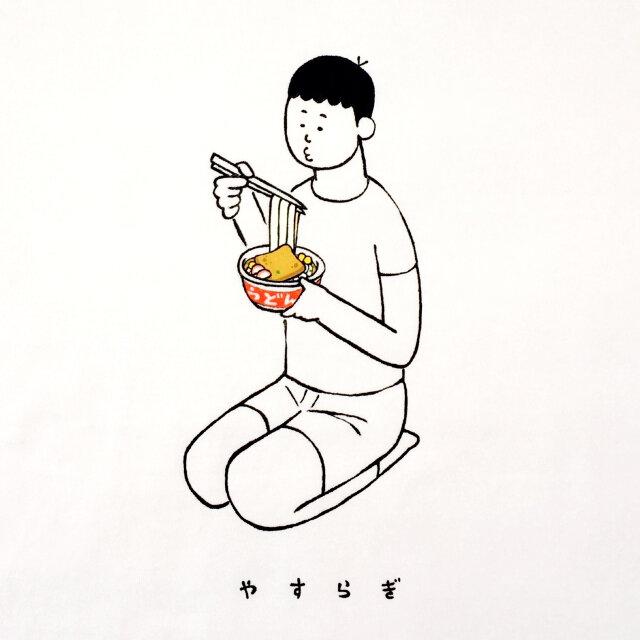 やすらぎのうどん/男子【 Tシャツ 】の画像1枚目
