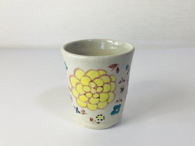 45.  ざおうの森シリーズ フリーカップ  《リス・こけし・小鳥・黄色い花》の画像1枚目