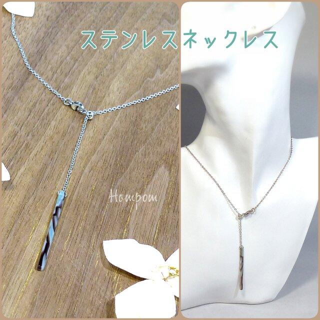 20n024_ステンレス製☆ブルーべっ甲のスライドネックレス ホムポムの画像1枚目