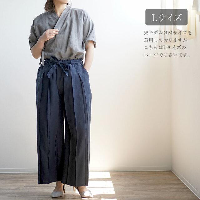【Lサイズ】【wafu】男女兼用 リネン100% プリーツパンツ ベルト付 やや薄地/とめこん b005g-tmk1の画像1枚目