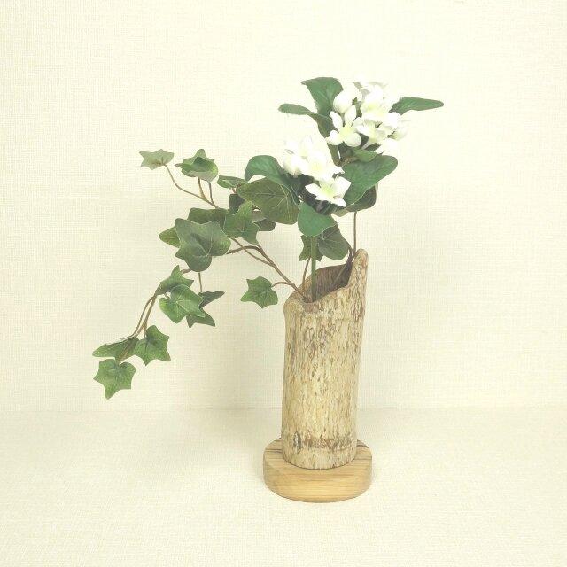 【温泉流木】やさしい流木竹筒の一輪挿し・花器001ミディアム台座付き 花瓶 流木インテリアの画像1枚目