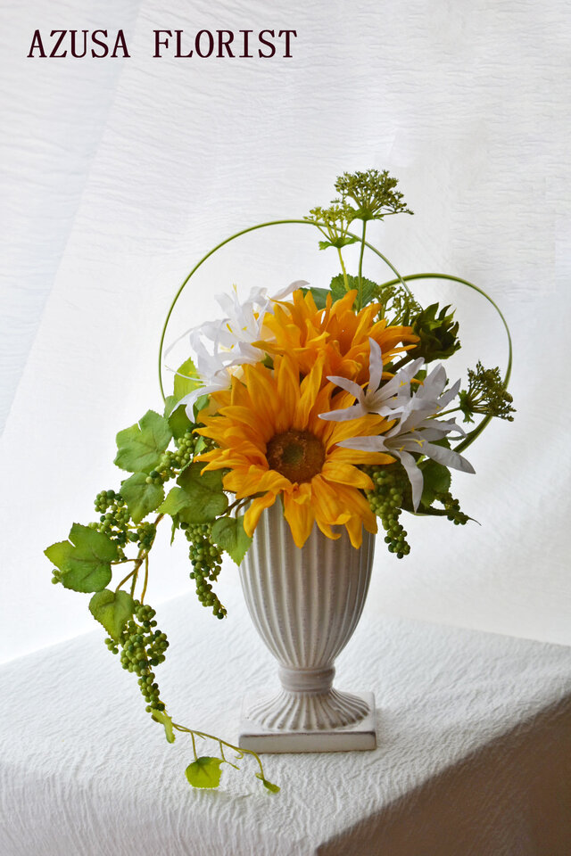 商品番号602「-Sun Flower-ひまわり」アーティフィシャルフラワーアレンジの画像1枚目