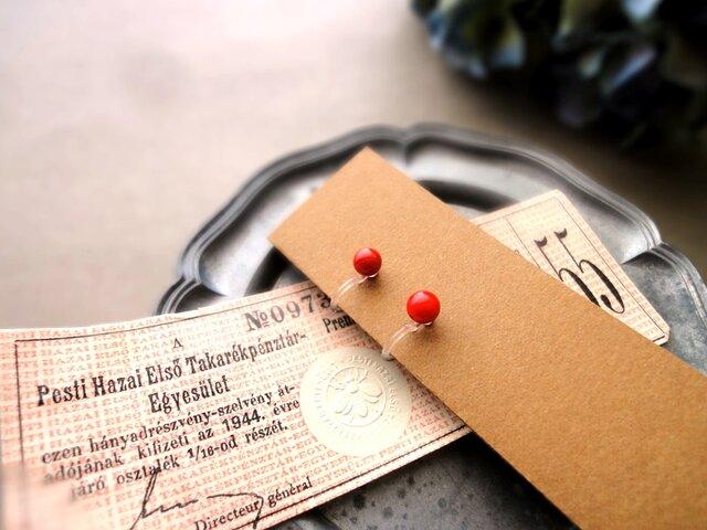 天然石のノンホールピアス ■ 一粒の幸福 - 隠された信念 ■ 赤いサンゴ 5mmの画像1枚目