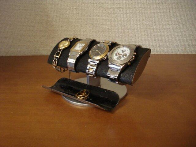 父の日 ブラックでかい楕円パイプ男性用腕時計スタンド ak-design 20130320の画像1枚目