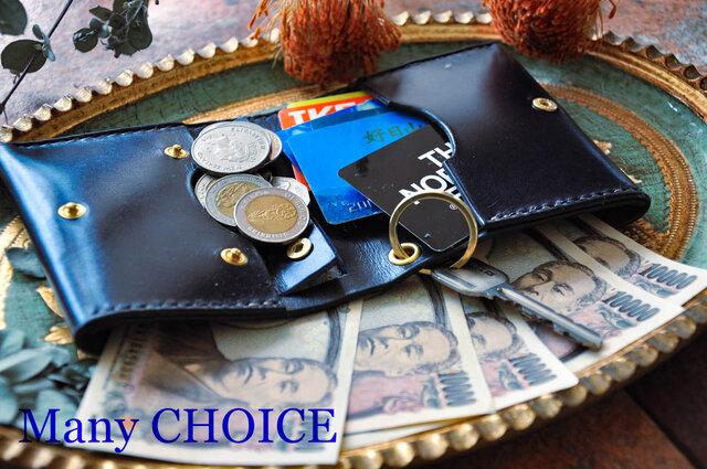 革の宝石ルガトー・コンパクト2つ折り財布(紺)の画像1枚目