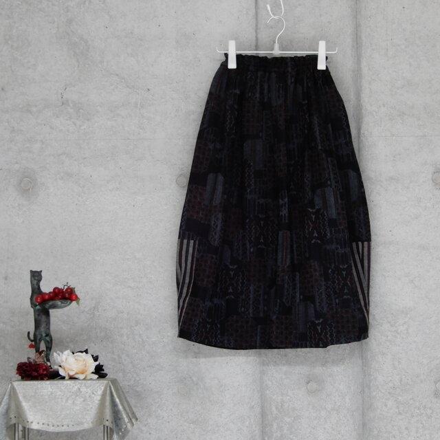 着物リメイク 紬のバルーンスカート/フリーサイズの画像1枚目