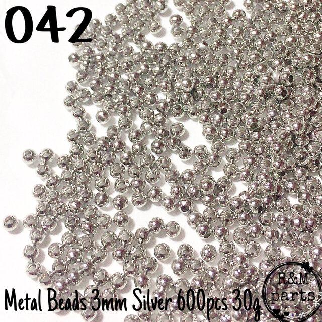 【042】メタルビーズ スペーサービーズ シルバー 3mm 600個の画像1枚目