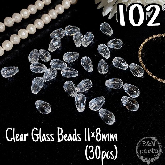 【102】多面カット ドロップ ガラス ビーズ クリア 30個の画像1枚目