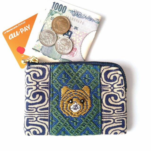 キムンカムイのファスナー小銭入れ(茶系×青緑)の画像1枚目