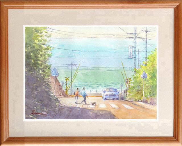 水彩画原画 湘南の海・鎌倉高校前踏切と日坂 #463の画像1枚目