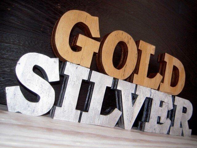 金色・銀色 木製 切り文字 アルファベット & 数字の画像1枚目