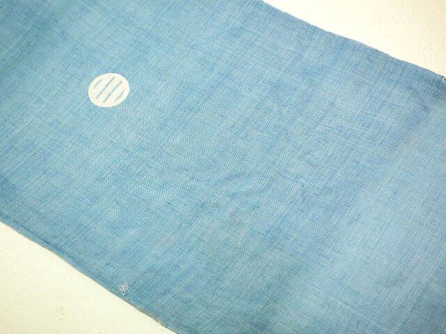 asa005001 浅黄色麻布 280cm☆古布古裂/木綿/筒描き/型染め/藍染/絹/ボロ襤褸の画像1枚目