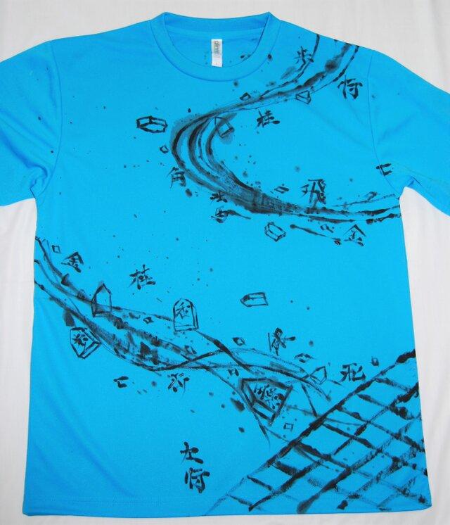 将棋への愛、舞い上がる 特注シャツの画像1枚目